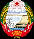 120px-Emblem_of_North_Korea